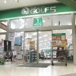 Golf5(ゴルフ5) フォレオ枚方店